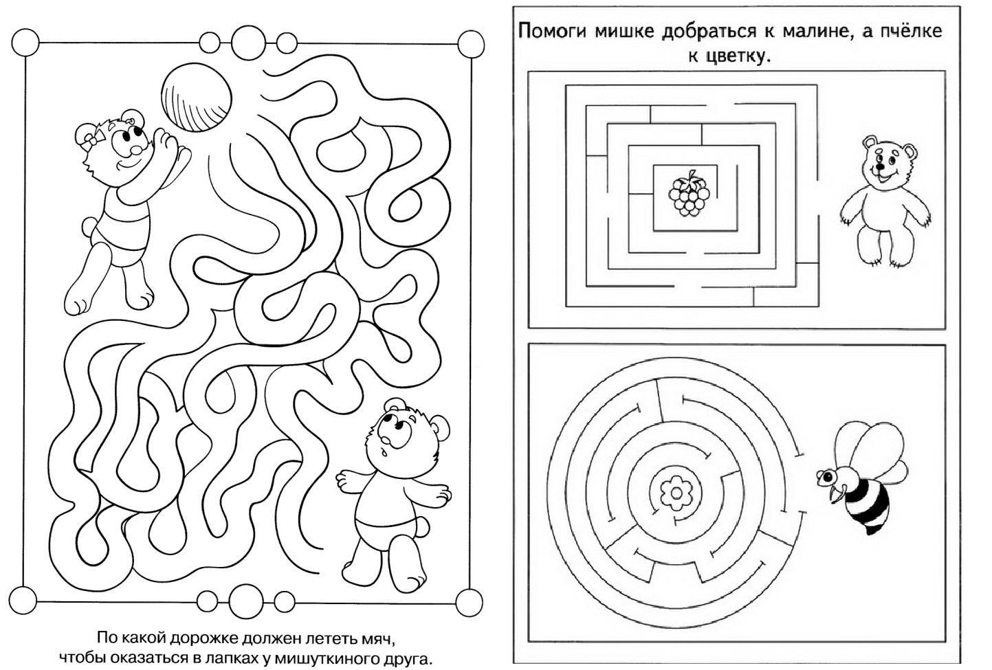 игра для развития восприятия