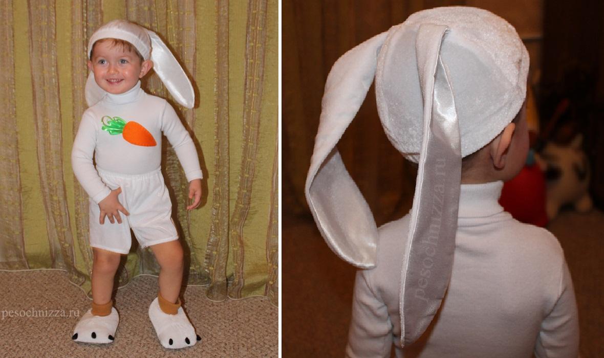 как сделать костюм зайца своими руками фото фатимой