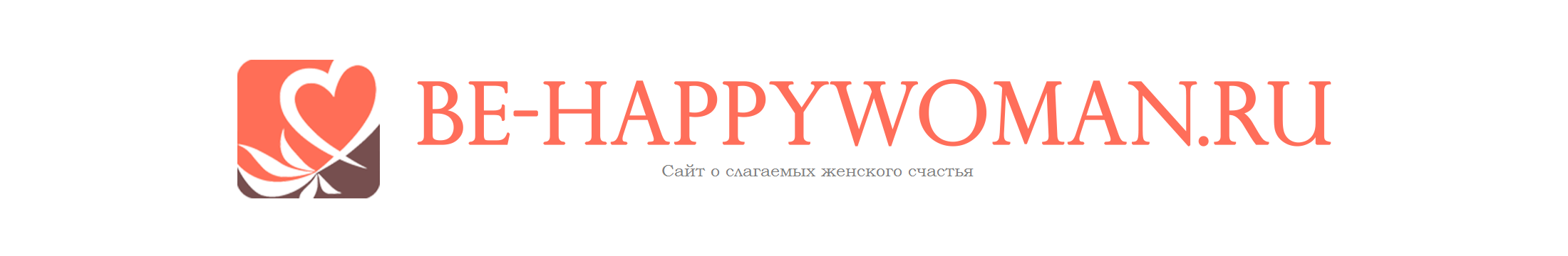 Be-happywoman.ru